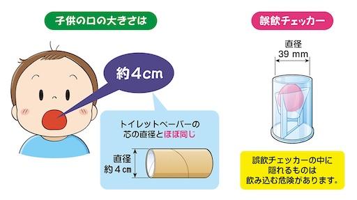 f:id:tatsuki52510:20201226001221j:image