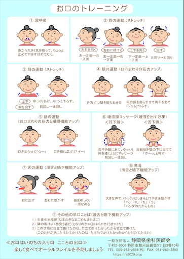 f:id:tatsuki52510:20201226001942j:image