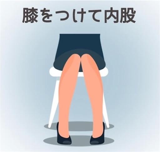 f:id:tatsuki52510:20201226235124j:image