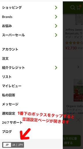 f:id:tatsuki52510:20210112132008j:image
