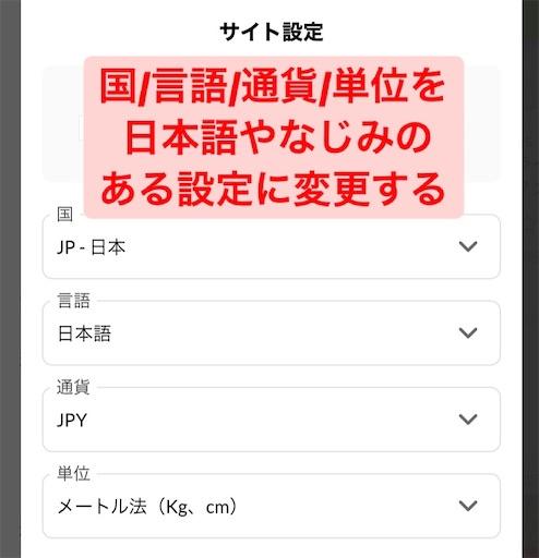 f:id:tatsuki52510:20210112132025j:image