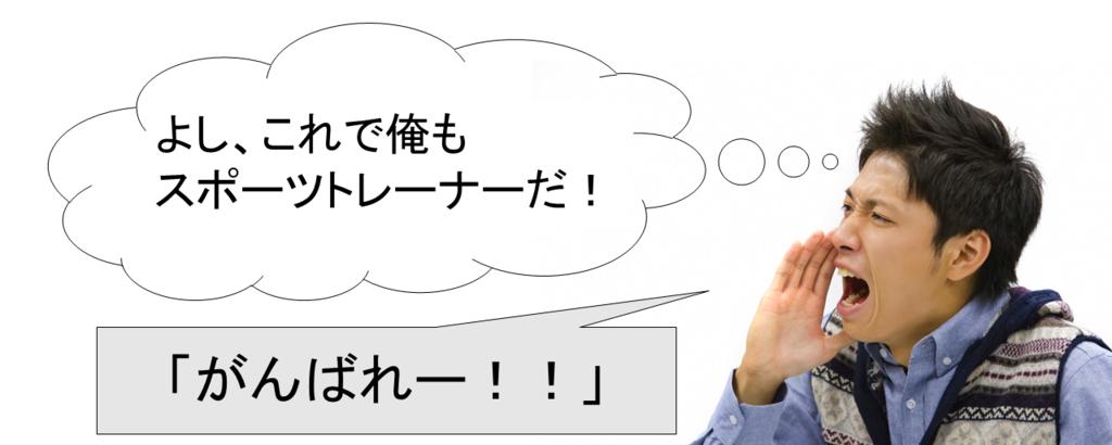 f:id:tatsuki_11_13:20170609182558p:plain
