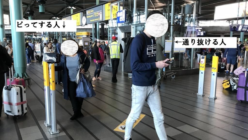 f:id:tatsuki_11_13:20170826174001j:plain
