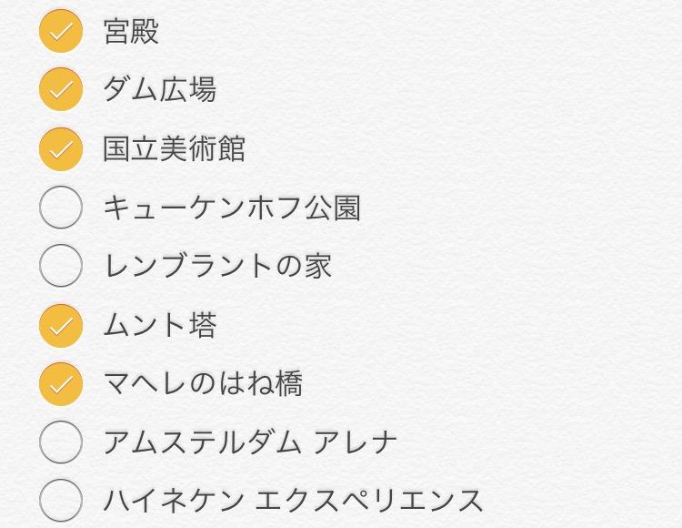 f:id:tatsuki_11_13:20170826175924j:plain