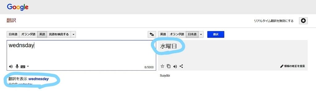 f:id:tatsuki_11_13:20171021103415j:plain