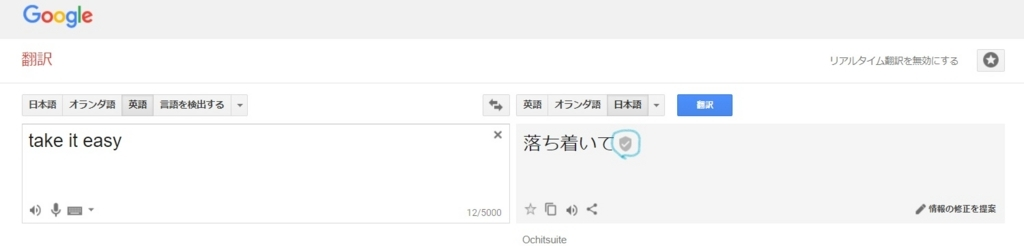 f:id:tatsuki_11_13:20171021111355j:plain