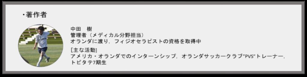 f:id:tatsuki_11_13:20171125201438p:plain