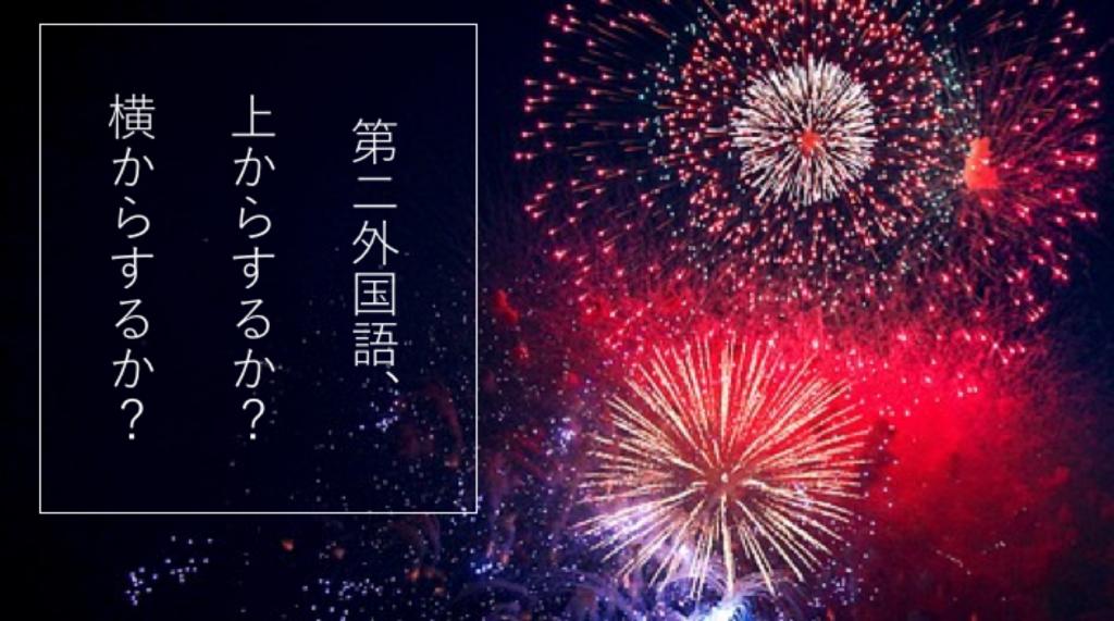 f:id:tatsuki_11_13:20171227220939p:plain