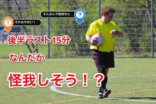 f:id:tatsuki_11_13:20180110191545p:plain
