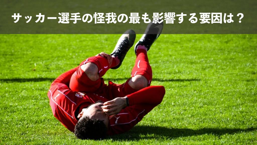 f:id:tatsuki_11_13:20180204063840p:plain