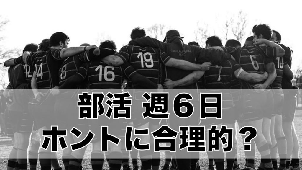 f:id:tatsuki_11_13:20180227101429p:plain