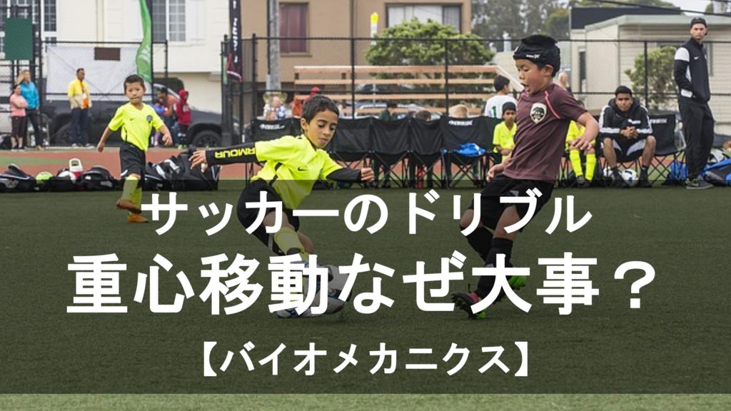 f:id:tatsuki_11_13:20180228122248p:plain