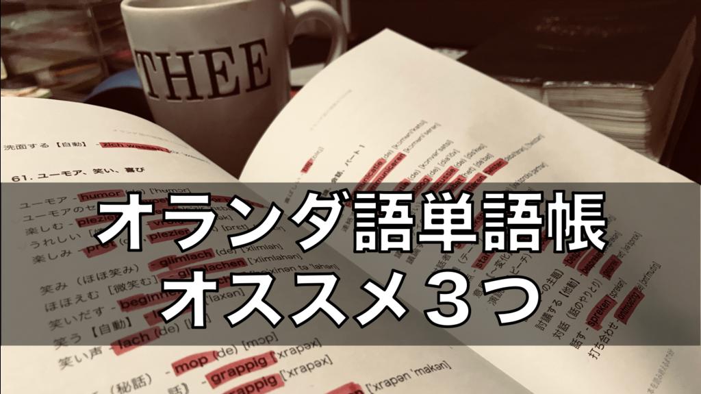 f:id:tatsuki_11_13:20180302084742p:plain
