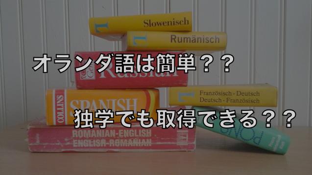 f:id:tatsuki_11_13:20180305105949p:plain