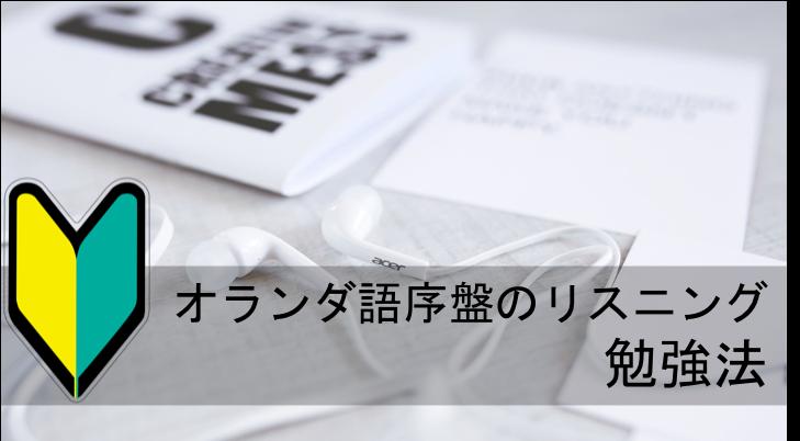 f:id:tatsuki_11_13:20180306073833p:plain