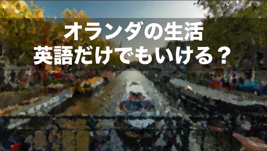 f:id:tatsuki_11_13:20180307102734p:plain