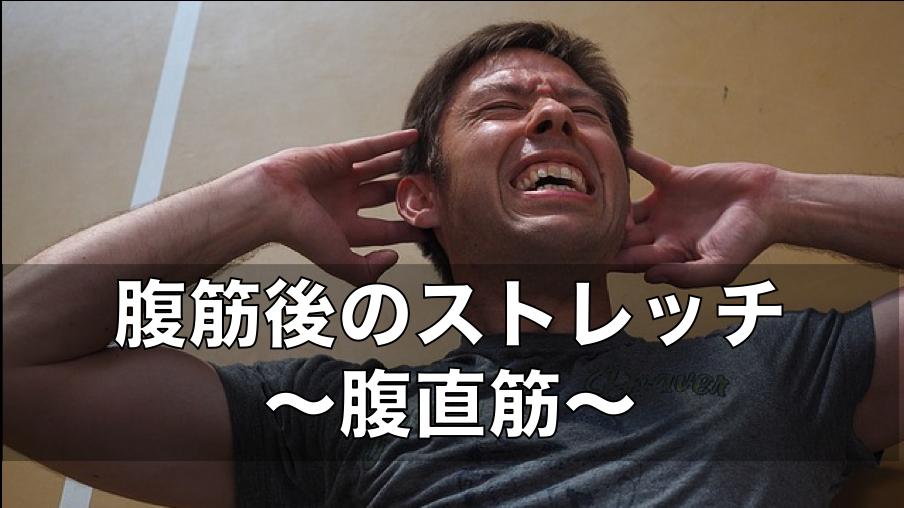 f:id:tatsuki_11_13:20180308090830p:plain