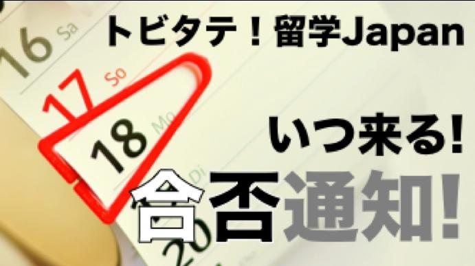 f:id:tatsuki_11_13:20180312102350p:plain