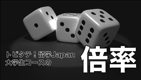 f:id:tatsuki_11_13:20180312115738p:plain