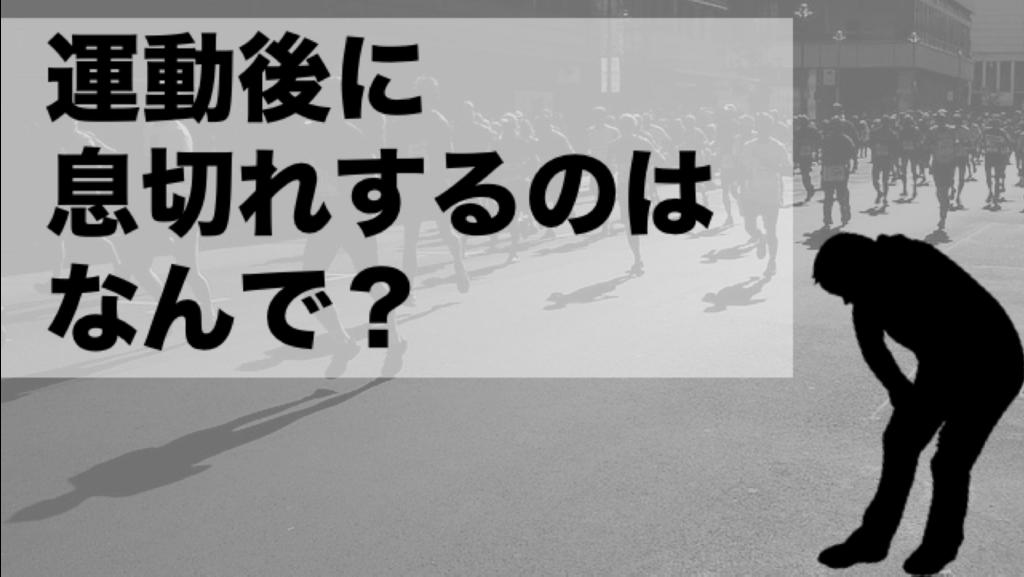 f:id:tatsuki_11_13:20180315125054p:plain