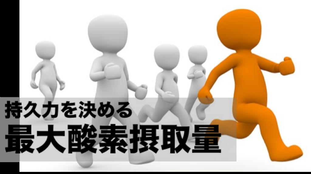 f:id:tatsuki_11_13:20180316111525p:plain