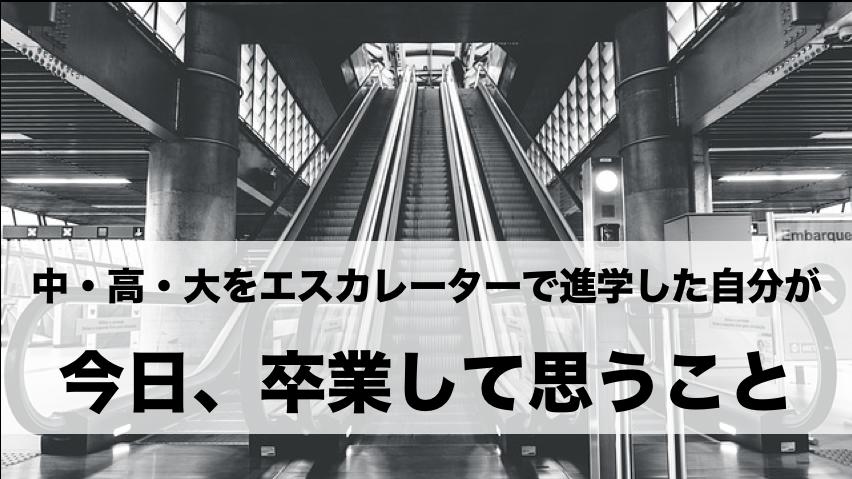 f:id:tatsuki_11_13:20180323130319p:plain