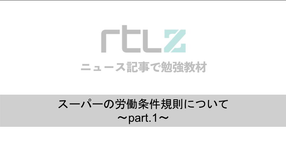 f:id:tatsuki_11_13:20180402150404p:plain