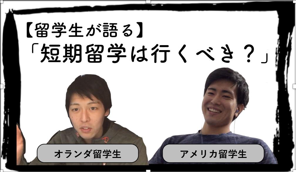 f:id:tatsuki_11_13:20180525232823p:plain