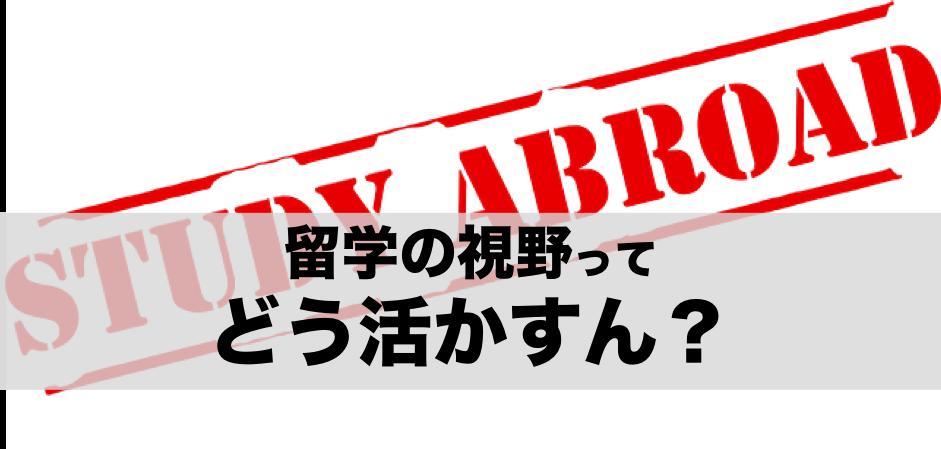 f:id:tatsuki_11_13:20180602040015p:plain