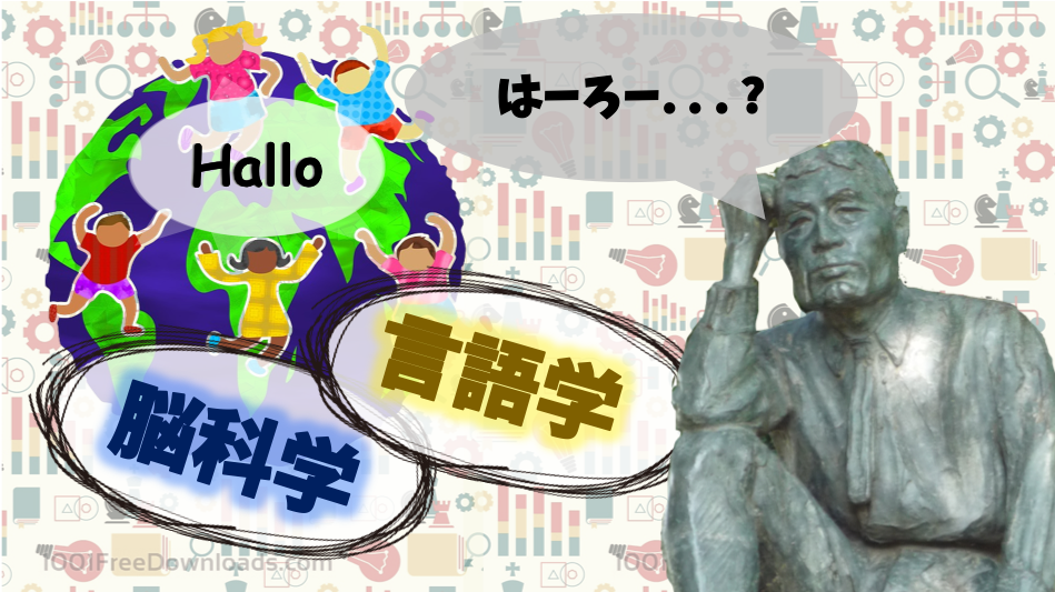 f:id:tatsuki_11_13:20180606232326p:plain