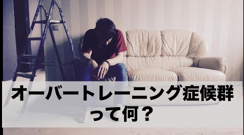 f:id:tatsuki_11_13:20180711035418p:plain