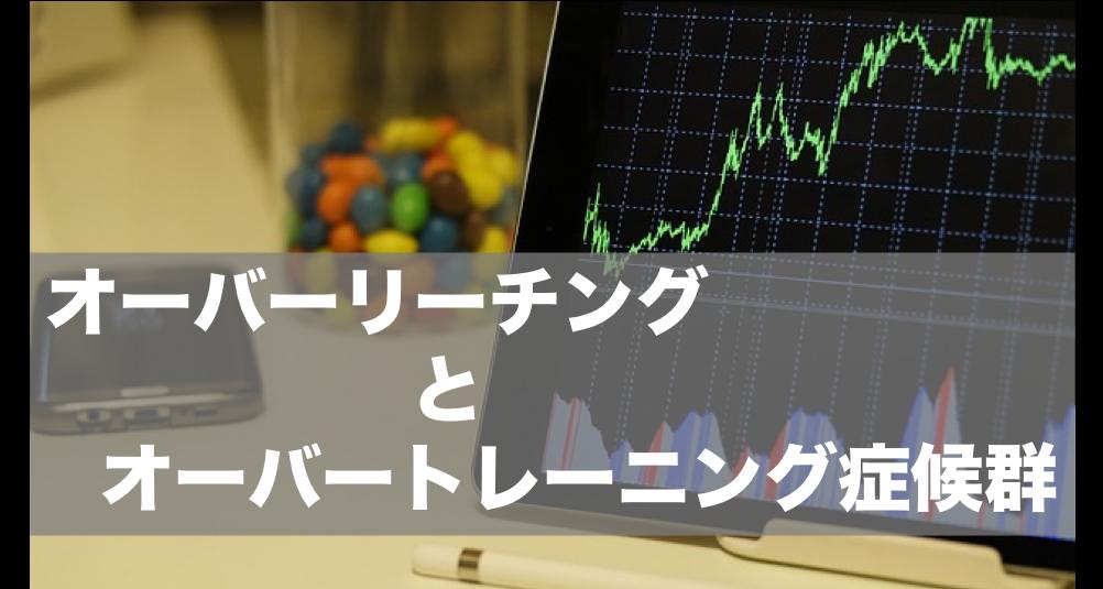 f:id:tatsuki_11_13:20180713064730p:plain