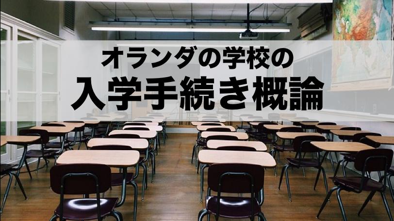 f:id:tatsuki_11_13:20180718000257p:plain