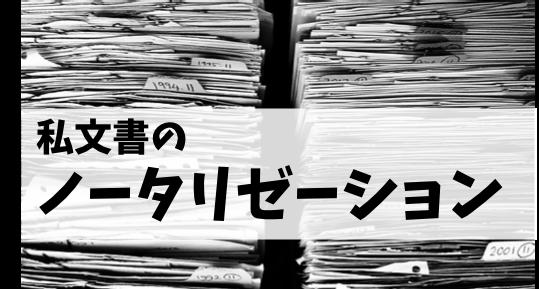f:id:tatsuki_11_13:20180725024630p:plain