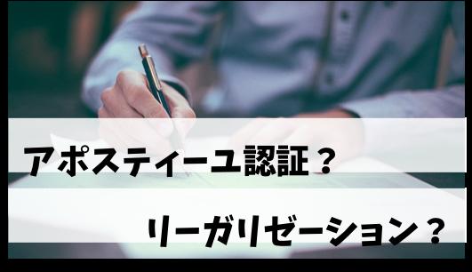 f:id:tatsuki_11_13:20180725024726p:plain