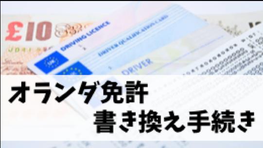 f:id:tatsuki_11_13:20180725062928p:plain