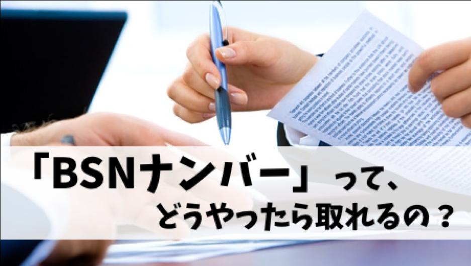 f:id:tatsuki_11_13:20180725095504p:plain