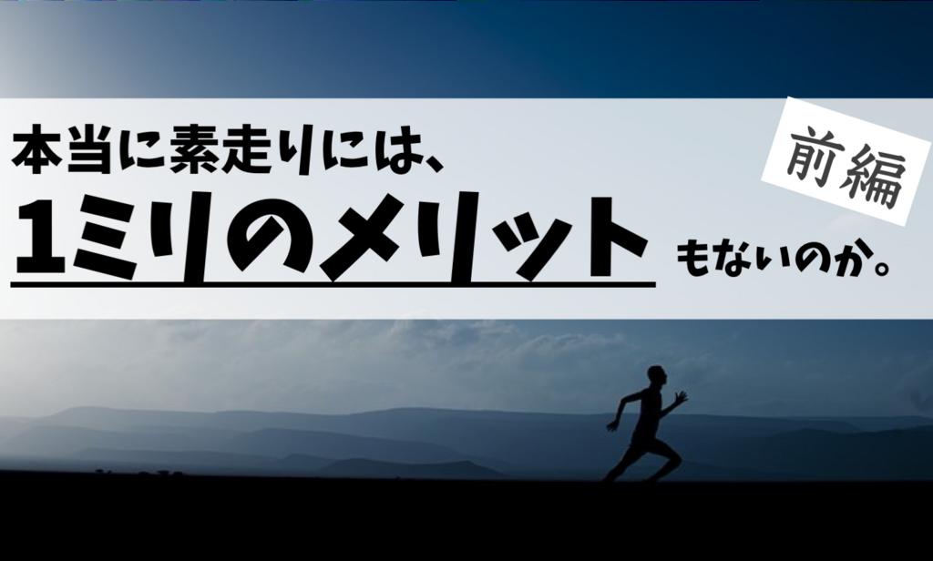 f:id:tatsuki_11_13:20180801183936p:plain