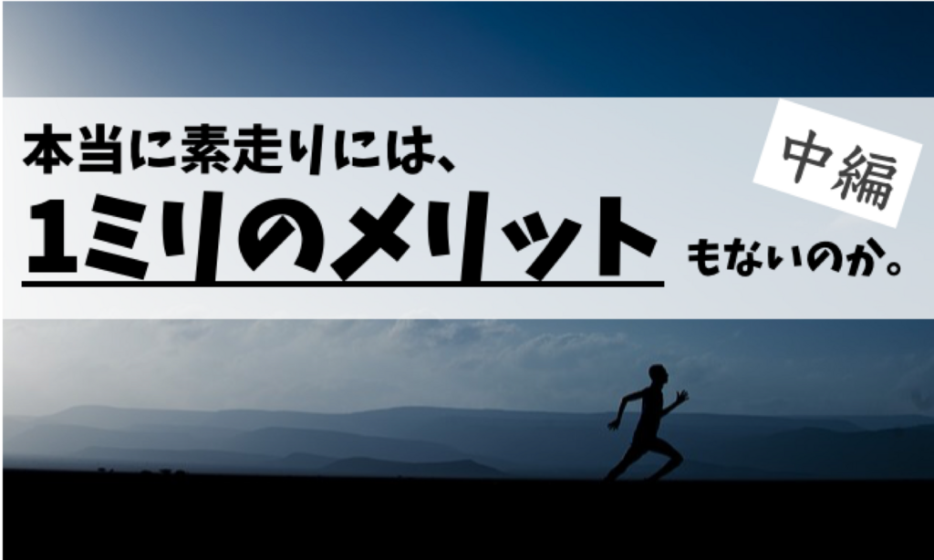 f:id:tatsuki_11_13:20180802030929p:plain
