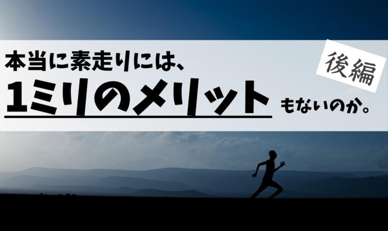 f:id:tatsuki_11_13:20180802061114p:image