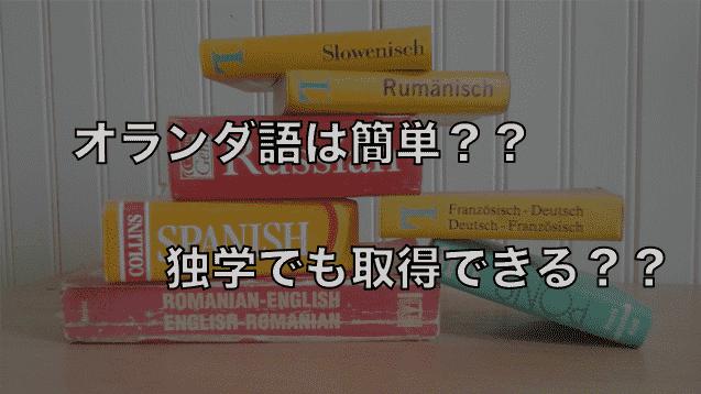 f:id:tatsuki_11_13:20180802182349p:plain