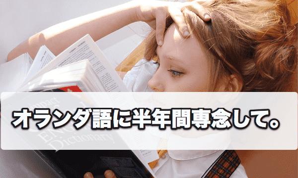 f:id:tatsuki_11_13:20180810192814p:plain