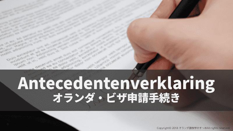 f:id:tatsuki_11_13:20180830223204p:plain