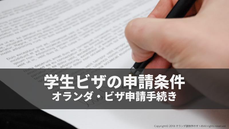 f:id:tatsuki_11_13:20180831002011p:plain
