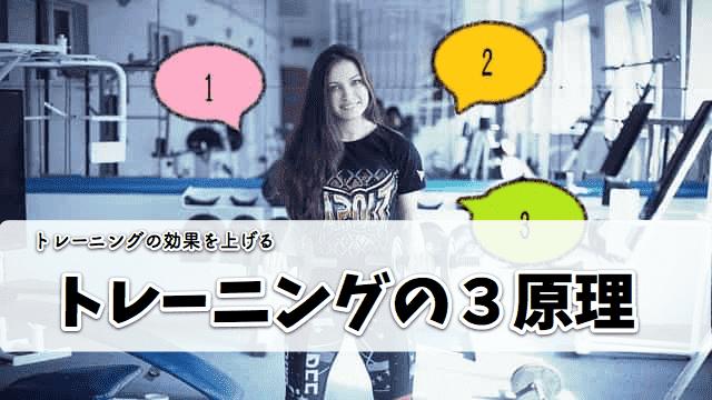 f:id:tatsuki_11_13:20180831062117p:plain