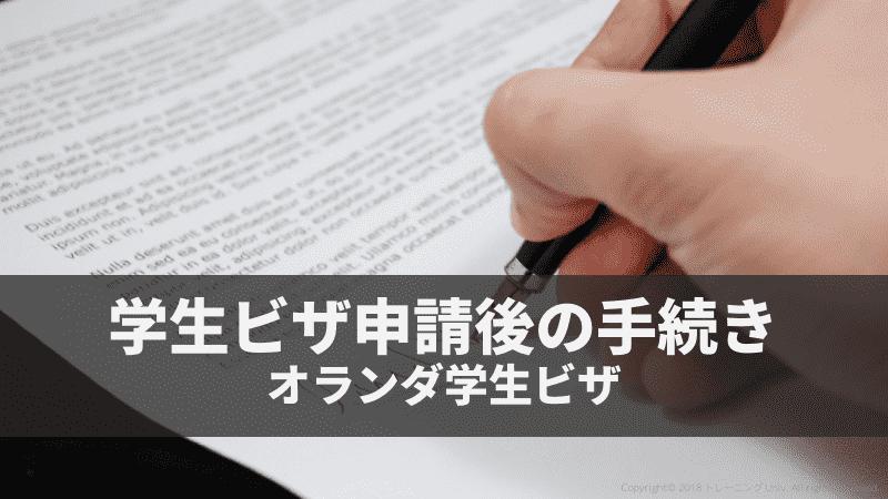 f:id:tatsuki_11_13:20180901053402p:plain