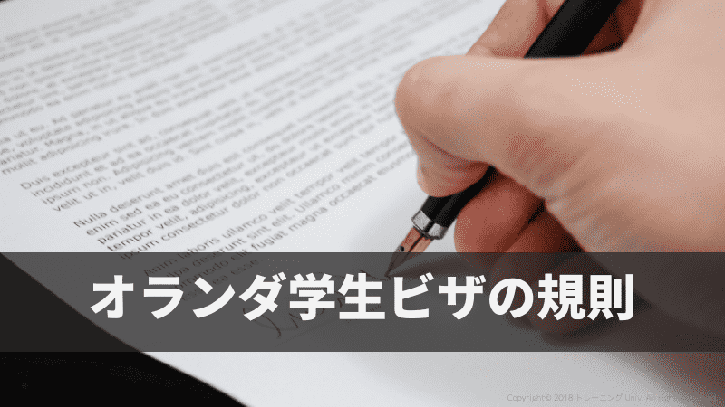 f:id:tatsuki_11_13:20180901062200p:plain