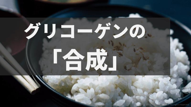 f:id:tatsuki_11_13:20180905010352p:plain