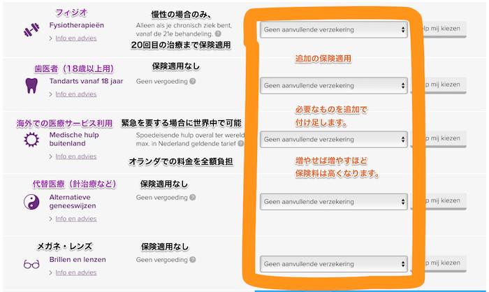 f:id:tatsuki_11_13:20180906024139p:image