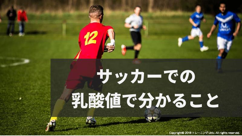f:id:tatsuki_11_13:20180912000555p:plain